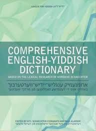 comprehensive-english-yiddish