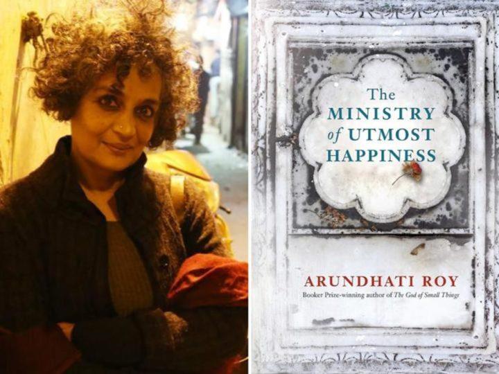 Arundhati Roys första roman på 20 år…